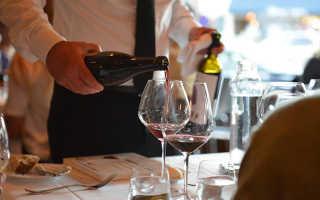 Как наливать вино в бокал по этикету