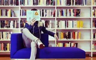 Как нужно вести себя в библиотеке