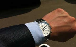 Этикет ношения наручных часов