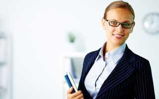 Как должен себя вести высококвалифицированный секретарь на рабочем месте
