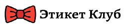 etiketclub.ru