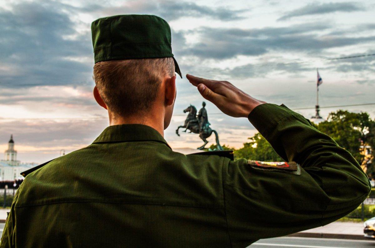 Приветствие военных
